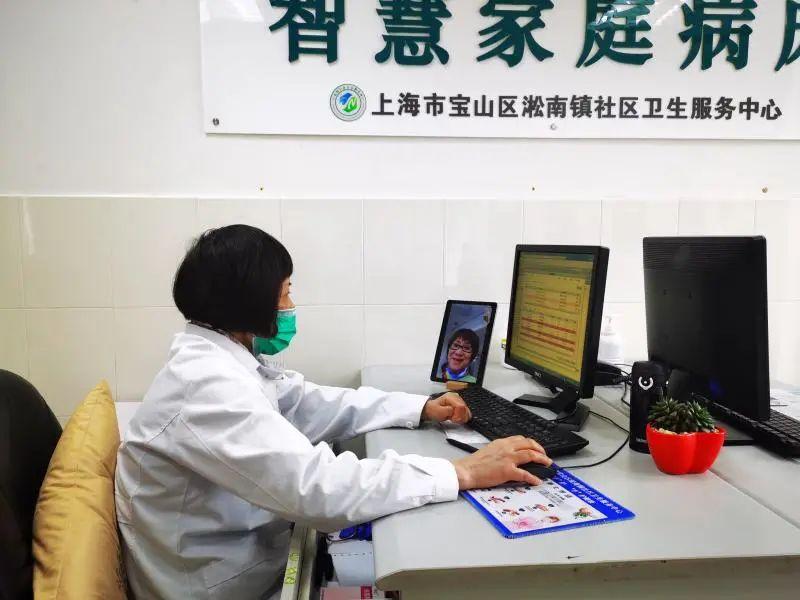 互联网+医疗健康